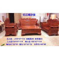 古典红木家具刺猬紫檀忆江南沙发价格图片