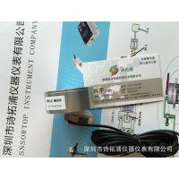 三维力/三轴力传感器
