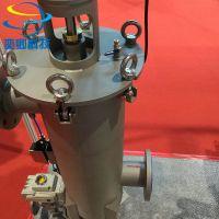 全自动刷式自清洗过滤器 不锈钢 可定制 快开吊环式 自动排渣 YQSCSS200 大小可定制