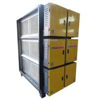 供应BG-360QA-II宝蓝工业油雾废气处理设备