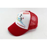 越秀区纱网透气遮阳棒球帽定做-大新夏季太阳帽广告帽防晒帽鸭舌帽印字刺绣定制logo