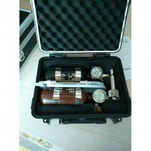 0.3L气瓶标定器校验仪两个钢瓶,1瓶空气(清洗用);1瓶甲烷气(标定用)