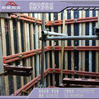 河北省安建建材 模板支撑 建筑支撑 龙骨 剪力墙加固 材质Q235碳素钢 规格定制 厂家直销