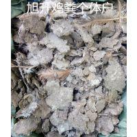 赣州寻乌纯干无杂质鸡粪有机肥,寻乌纯干鸡粪肥批发供应人畜粪便