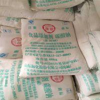 厂家直销 食品级 小苏打 海化 马兰碳酸氢钠