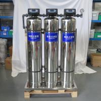 不锈钢过滤直饮水机 保留矿物质不用电家用净水器 晨兴制造
