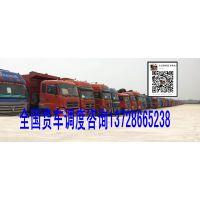 普洱市到丽江4.2米小货车出租