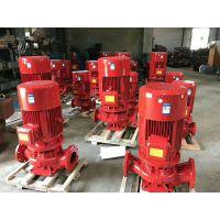 上海贝德泵业xbd4.0/5G-L 5.5kw自动单级单吸管道泵, 铸铁材质,