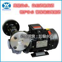 WUODOR沃德高温热油泵 WG-40泵 3KW锅炉补水泵 高压泵