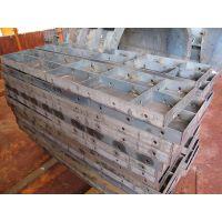 云南昆明钢模板厂家批发价格 (另有各型号旧钢模板出售)15812137463