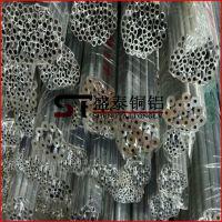 盛泰精密5052毛细铝管 小直径铝管 易切割零售