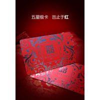 深圳千丰彩厂家直销会员卡 定制高端会员卡芯片卡智能卡