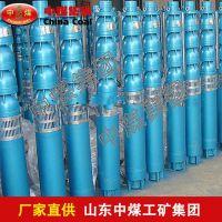 深井泵,深井泵技术参数,ZHONGMEI