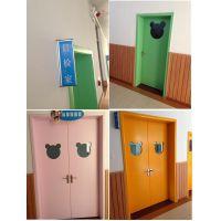 青岛平度幼儿园防夹手用门学校专工程门医院专用门实木复合隔音