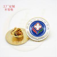 小学生胸章定做香港学校烤漆胸针生产厂家