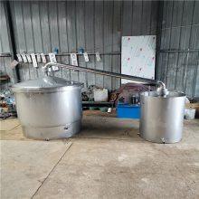 食品卫生级不锈钢粮食造酒设备新型制酒酿造设备价格1000斤料烤酒机械厂家酒罐制作单位