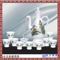 景德镇粉彩青花瓷自动酒具套装商务馈赠礼品感应显影杯厂家