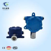 供应西安华凡工业煤气检测仪壁挂式固定式一氧化碳CO报警器探测器HFT-CO