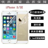 苹果iphone5s手机贴膜iphone SE保护膜5s前后高清贴膜厂家批发