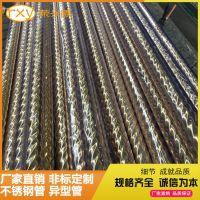 游艺设备304不锈钢螺纹管 钛金不锈钢螺纹管