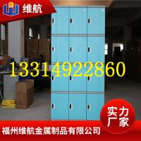 维航福建厂家低价供应南安石狮员工储物柜更衣柜