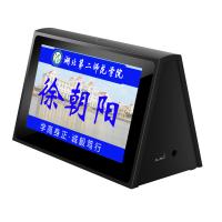 液晶电子会议桌牌 无纸化会议系统桌牌 无线WiFI双面液晶显示席卡,电子桌签