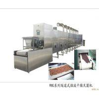 50kw碳化硅微波干燥,商洛微波干燥,越弘微波供应商