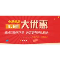 武汉大众汽车导航、车载导航、DVD导航选择卡仕达不后悔