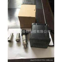 压阻真空计 型号:LM61/YK-100+1001