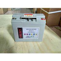 索润森SORENSEN铅酸蓄电池SAL12-50品质价格