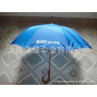 供应定做广告雨伞