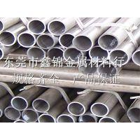 深圳2025铝合金棒 抗蚀性好2025铝圆棒 热销现货铝合金棒材