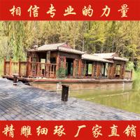 供应北京古北水镇仿古画舫船 景区河道观光游船