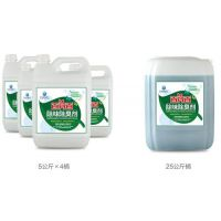 百芬百除臭剂配送、江西省百芬百除臭剂、济南中北精细化工