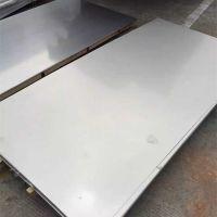 厂家直销SUS310s进口不锈钢SUS310s不锈钢板优质材料