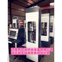 PL-5000斯尔诺公司橡皮减震器拉压疲劳示功试验机