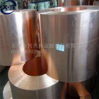 紫铜箔价格 0.01mm电子紫铜箔 t2半硬铜箔