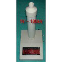 中西高阻高压表 型号:ZJHJ-EST105库号:M402436