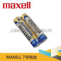 Maxell麦克赛尔万胜 7号工业 玩具电池参数报价