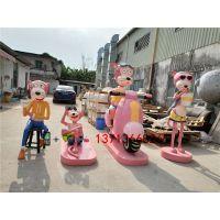 大型品牌商场形象卡通雕塑万达卡通定做工厂