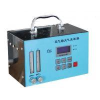 LB-2BI双气路大气采样器使用方法-芳华