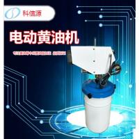 可加注各种中低黏度的润滑脂;适用于各种动力机械加注黄油作业,振动小,噪音低.