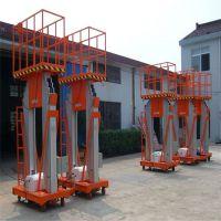 10米铝合金升降机价格 移动式铝合金升降平台