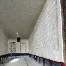 常年供应硅酸铝管 电梯井耐火硅酸铝板