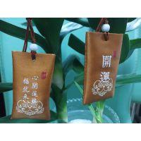 寺庙平安袋祈福祈愿袋 创意禅意棉香袋精进布施禅定持戒挂件采用涤纶丝制作布标服饰产品