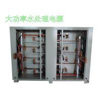 西安生活污水处理电源 凯德力12V800A工业废水电解专用电源 污水处理设备