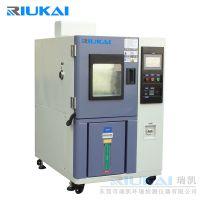 瑞凯 R-KTHX-100L线性快速温变试验箱 高低温实验箱 温湿度变化试验箱