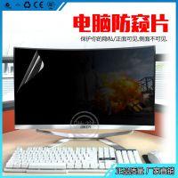 日本高透防窥片 11-32寸液晶台式笔记本电脑屏幕防窥片 厂家订制