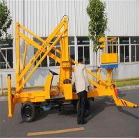 15米曲臂式升降平台 柴电两用高空作业车