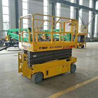 GTJZ6米/8米/10米自行式升降机 全自动电瓶液压升降台全国送货上门